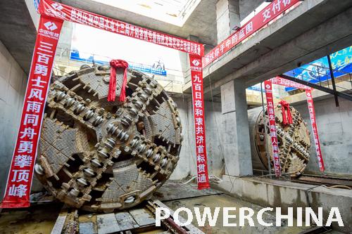 Maszyna drążąca Stecol na 7. linii metra w Shenzhen